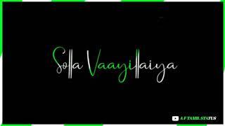 Nee irukkum idam thaan enakku kovilaya song|whatsapp status tamil video|blackscreen lyrics status