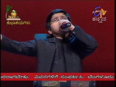 Aniruddha - SRGMP - Premada Kadambari