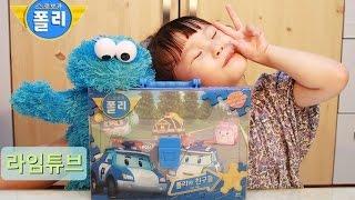 로보카 폴리 가방 퍼즐 장난감 놀이 Robocar poly bag puzzle toy play Робокар Поли 뽀로로 타요