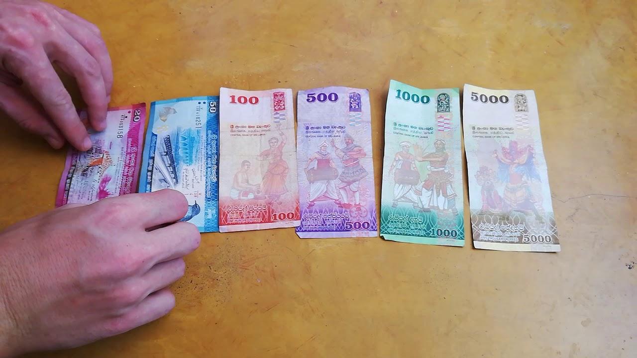 Какие деньги на Шри Ланке