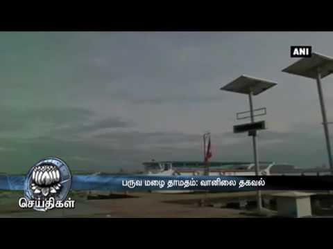 Monsoon onset over Kerala to be delayed says IMD - Dinamalar May 15th 2016