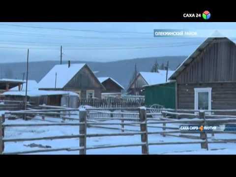 погода нерюкяйинск 2олёкминский район респ саха якутия характеристики вычислительной