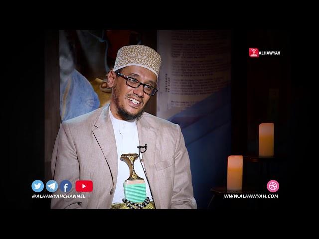 لقاء خاص مع الشيخ محمد طاهر أنعم - مستشارالمجلس السياسي الأعلى | قناة الهوية
