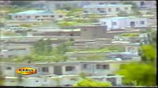 Farhad Darya Old Song, Ghamgeen kabul