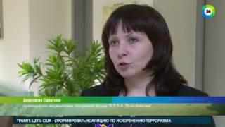 В Петербурге впервые разделили пальцы взрослой пациентке