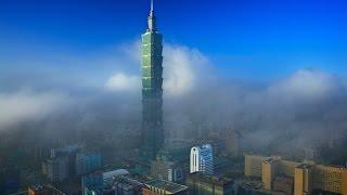 台北101辦公大樓介紹 TAIPEI 101 Tower