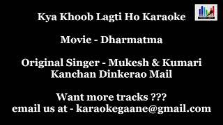 Kya Khoob Lagti Ho | Male Karaoke (duet) with Female Voice | Sanya Shree