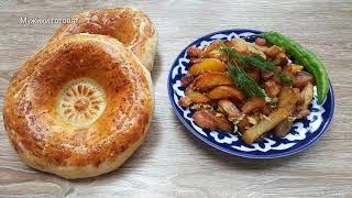 Как правильно жарить картошку по Узбекски на КУРДЮЧНОМ ЖИРЕ МОЯ ЛЮБИМАЯ ЖАРЕНАЯ КАРТОШКА ENG SUB