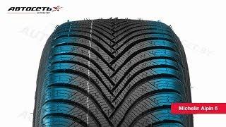 Обзор зимней шины Michelin Alpin 5 ● Автосеть ●