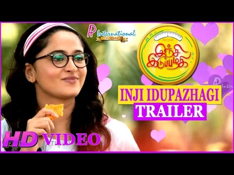 Inji Iduppazhagi Tamil Movie | Trailer | Anushka Shetty | Arya | Sonal Chauhan | MM Keeravani