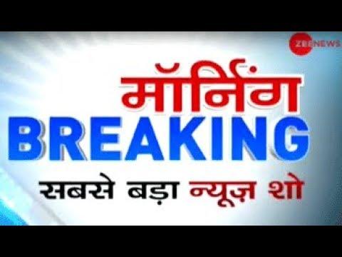 Morning Breaking: Watch