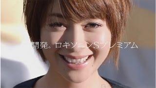 真木よう子 CM タリーズコーヒー 五感で味わうカフェ篇 http://www.yout...