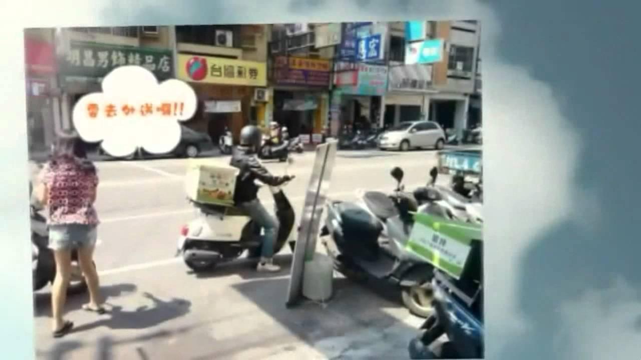 大苑子茶飲專賣店 臺中北屯昌平店 04-2246-8988 - YouTube