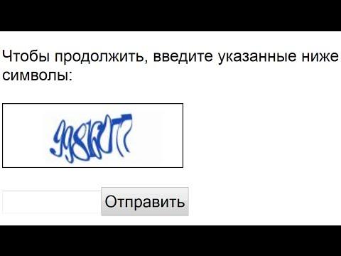 Как убрать символы с картинки поиска Google и Яндекс - решение