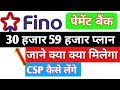 Fino Bank Csp और बनिये सभी बैंको का बाप !! Fino payments Bank Our Legacy – Fino Paytech Limited
