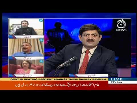 Rubaroo | 27 June 2020 | Aaj News | AJT