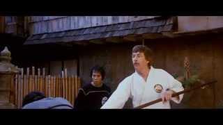 Ninja Busters Trailer