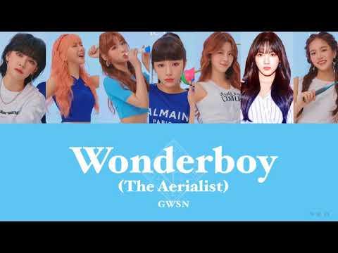 カナルビ・日本語訳【Wonderboy(The Aerialist)】公園少女(공원소녀)