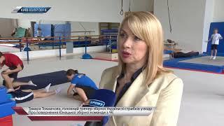 В Киеве состоится юношеский чемпионат мира по прыжкам в воду