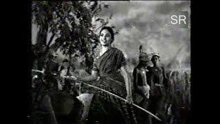 Gollabhama Telugu Movie 1947   C.Krishnaveni   K. Raghuramaiah