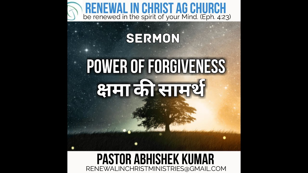 Hindi Christian Sermon: POWER OF FORGIVENESS (ABHISHEK KUMAR)