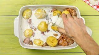 так курицу с картошкой вы точно не готовили