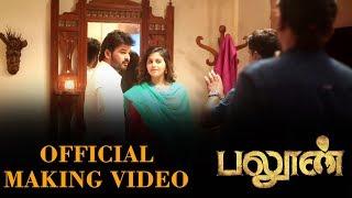 Balloon - Official Making Video | Jai, Anjali | Yuvan Shankar Raja | Sinish