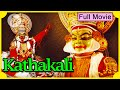 Download Kathakali Full Length Movie - Duryodhana Vadham MP3 song and Music Video
