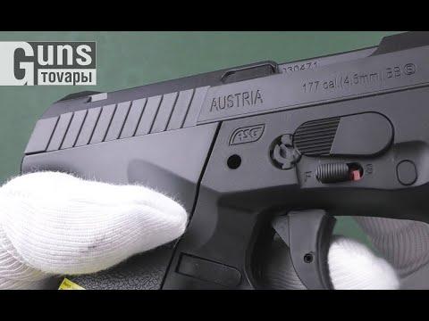 Пневматичний пістолет ASG Steyr M9-A1