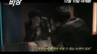 Video Kim Bum 비상 (Fly Up) Movie Trailer download MP3, 3GP, MP4, WEBM, AVI, FLV November 2018