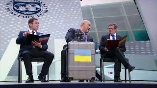 Как чиновники ждут выборы 2019 Чиновники учат украинский язык   Дизель шоу приколы от Ictv