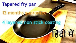 FRY PAN REVIEW Nirlep Aspa Non-Stick Tapered Fry Pan SAFW24 REVIEW HINDI