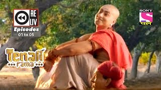 Weekly Reliv | Tenali Rama | 14th July 2018 to 20th July 2018 | Episode 01 to 05
