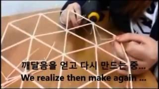 대전대학교 신소재공학과 이쑤시개 돔