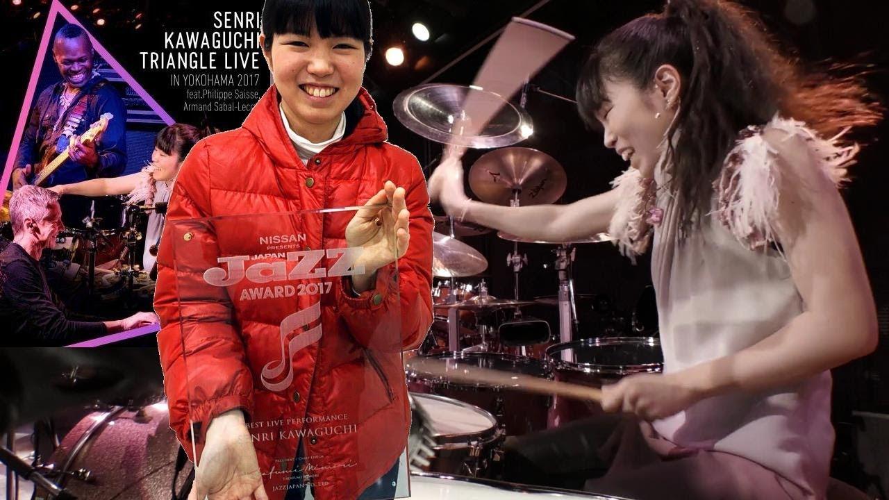 Wupatki / SENRI KAWAGUCHI TRIANGLE LIVE / JAZZ JAPAN AWARD 2017