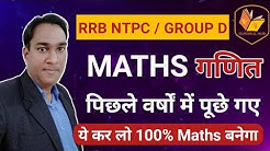 Previous Years Maths Questions For RRB NTPC, SSC Group-d | PYQs By Mohit Sir
