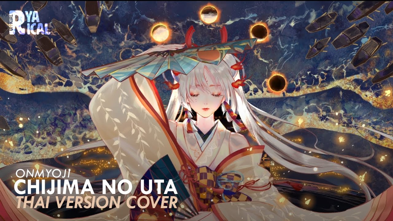 "Download [Thai Version Cover] Chijima no Uta 離島の歌 (คีตาแห่งเกาะไกลฝั่ง) From ""Onmyoji"" | Ryarical"