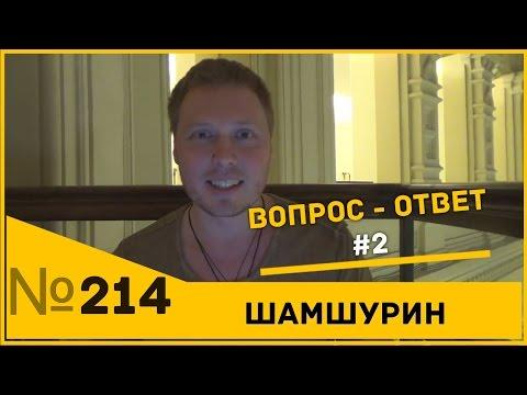 видео знакомства для секса киев