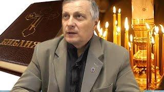 Пякин В. В.  Библейский проект.  Православная Церковь(ПОЛНОЕ ВИДЕО на канале - KOBADOTU - https://www.youtube.com/watch?v=FZxqjInNJL8&list=UUFwlsIXRvtTsO_LH-rVy6Sg тайны,общение,человек ..., 2014-10-28T03:17:47.000Z)