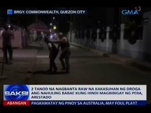 Saksi: 2 tanod na inireklamo ng pangingikil, pananakit at illegal detention, arestado