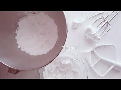 【Kokoma】三種打發糖霜法懶人包~做出超夢幻的糖霜餅乾!