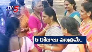 5-day Week for Staff Relocating to Amaravati | TV5 News
