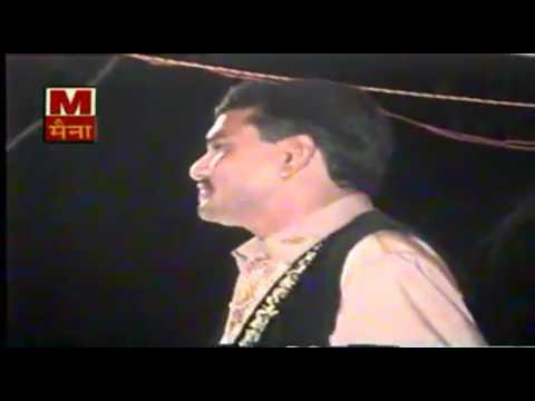 Aadi Rat Sir T Dalgi.आधी रात सिकर टी ढलगी ।। Rajendra Kharkiya