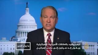 ما وراء الخبر-دلالات حديث ترمب عن السلام بالشرق الأوسط