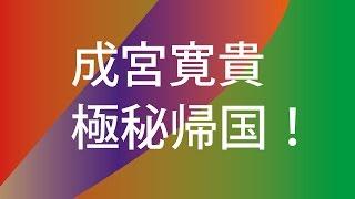 完全無料ネット通信講座 →http://tatsuhonn.jewel-info.com/ 【関連動画...