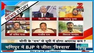 Will Yogi Adityanath government be able to end crime in UP?