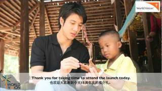 A message from World Vision Malaysia's 15th Anniversary Ambassador - Wang Leehom 王力宏