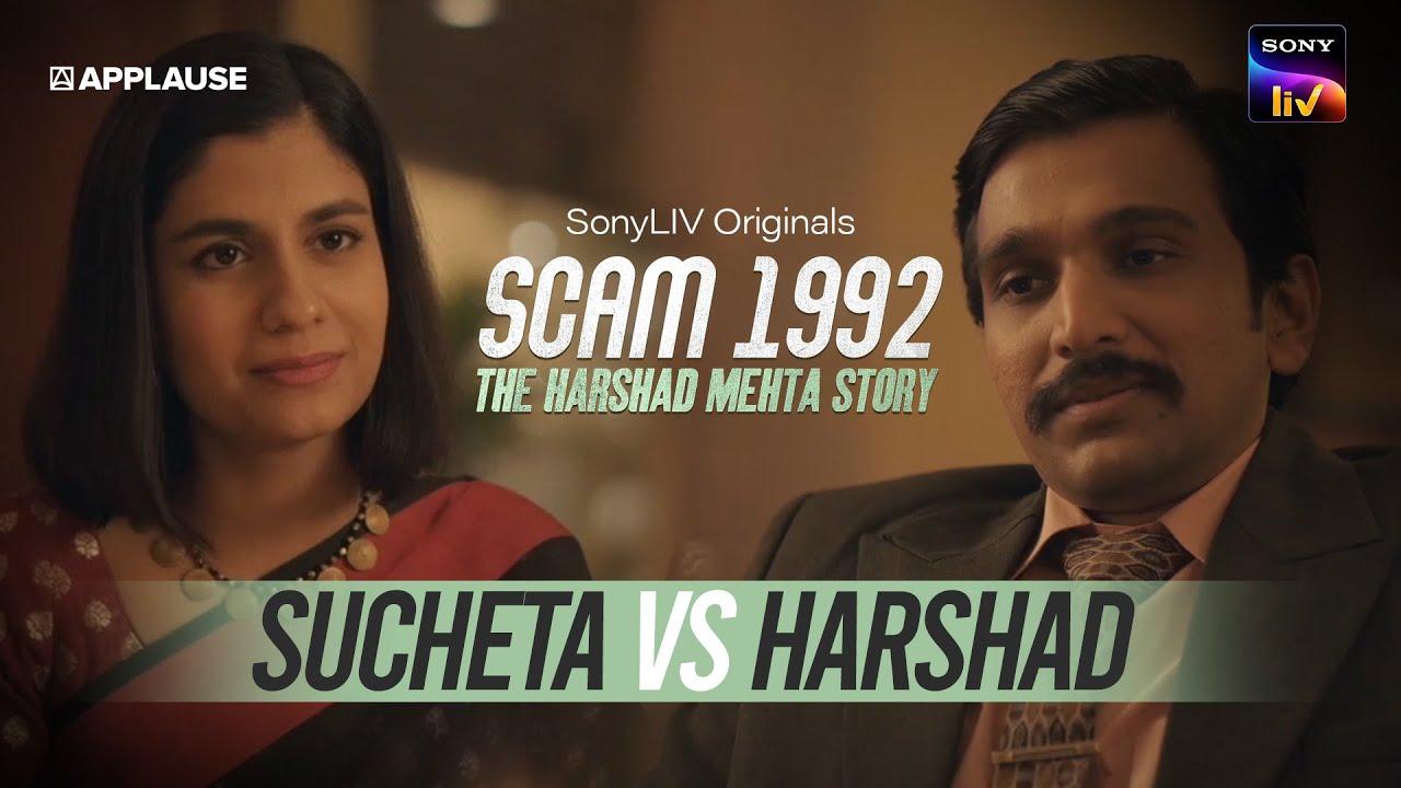 Download Sucheta & Harshad's first meet   Shreya Dhanwanthary   Pratik Gandhi   Scam 1992