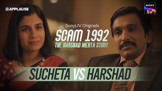 Sucheta & Harshad's first meet | Shreya Dhanwanthary | Pratik Gandhi | Scam 1992