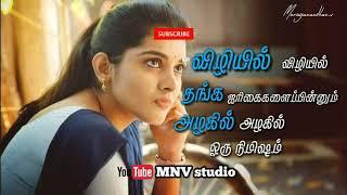 WhatsApp Status ||. Annakili nee vaadi💕4 students💕tamil whatsapp status Song WhatsApp Status Tamil